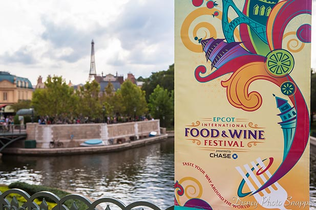 Dad's 5 Best  Weeks to visit Walt Disney World includes the Epcot Food and Wine Festival