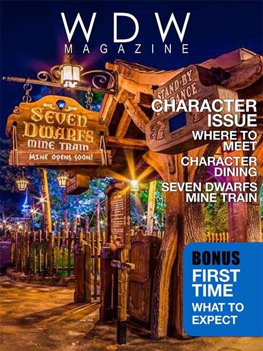 The cover of the July WDW Magazine featuring the Seven Dwarfs Mine Train
